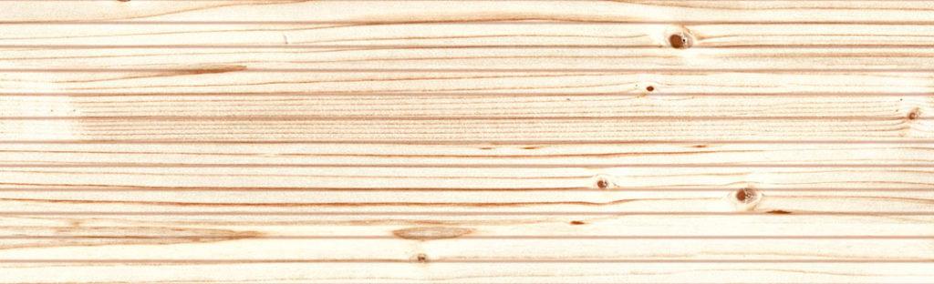 Carrelage extérieur effet bois AMAZONIA 20x66