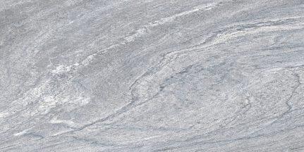Carrelage sol effet pierre SAHARA 45x90